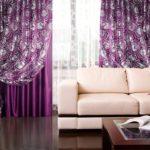 Фіолетові штори