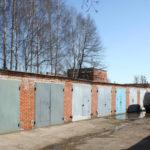 Як оформити гараж у власність