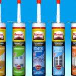 Вибір герметика і застосування його