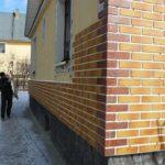 Фасадне утеплення стін: матеріали та технології