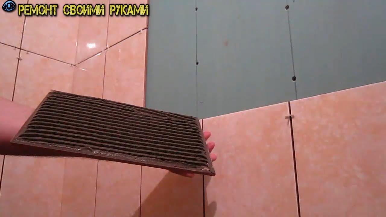 Делаем гидроизоляцию гипсокартона в ванной комнате перед укладкой плитки