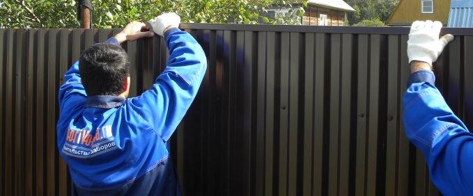 Модульные заборы — хорошее современное решение для ограждения усадьбы