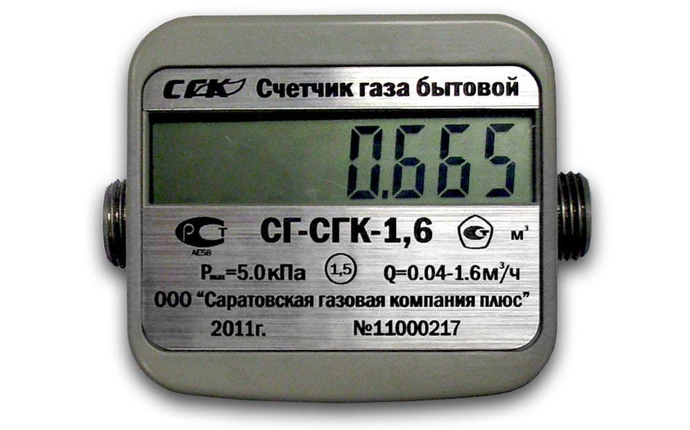 Правильный выбор бытовых счётчиков газа