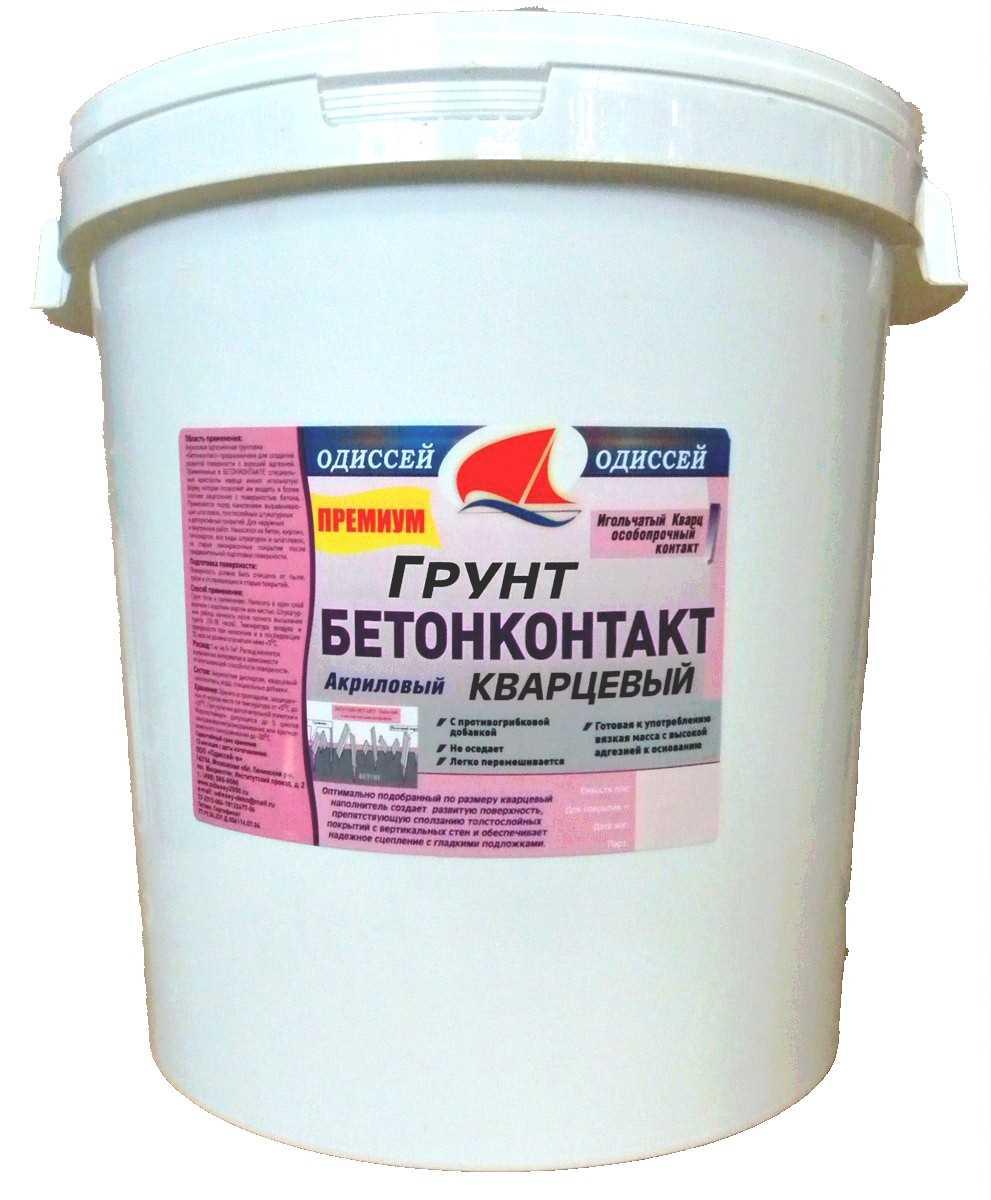 Применение бетоноконтакта в ремонте